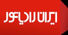 لوگوی ایران رادیاتور